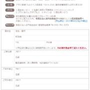 佐藤久真莉プロ登録記念交流会開催のお知らせ